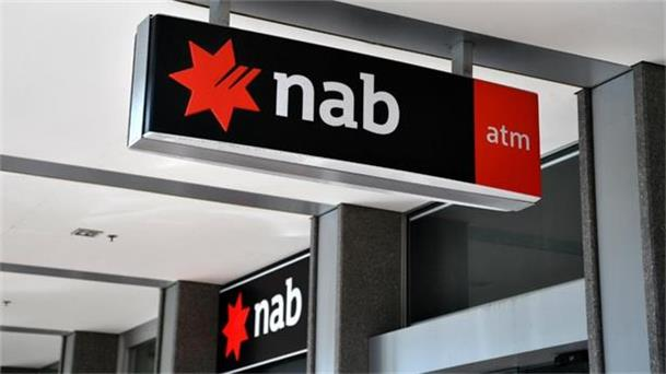 NAB与IOOF达成14亿澳元收购案 成功剥离MLC财富管理部门