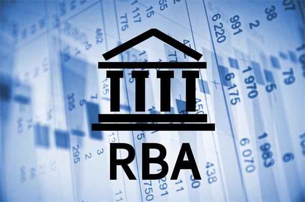 RBA六月按息不动 密切关注房贷趋势