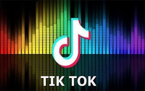 外媒:拜登签署行政令撤销对TikTok及微信禁令