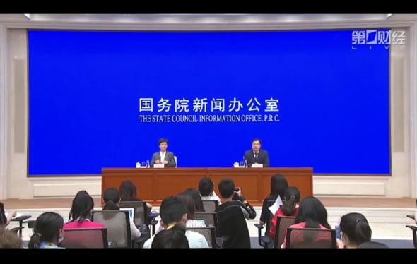 中国国家统计局谈三孩政策:长期看有利于缓解生育水平走低