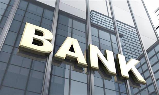 澳洲房贷增长存风险   监管机构要求银行提供更多数据