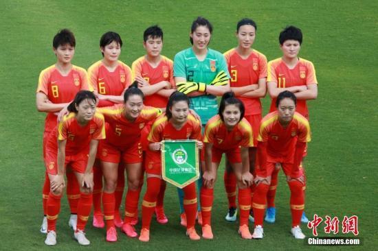中国军团今日打响东京奥运第一枪!中国女足,雄起