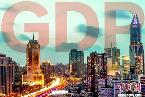 27省份上半年GDP数据出炉 9省份增速跑赢全国