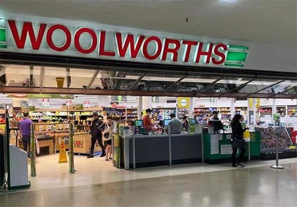 Woolworths计划发行欧元债券  股价微跌