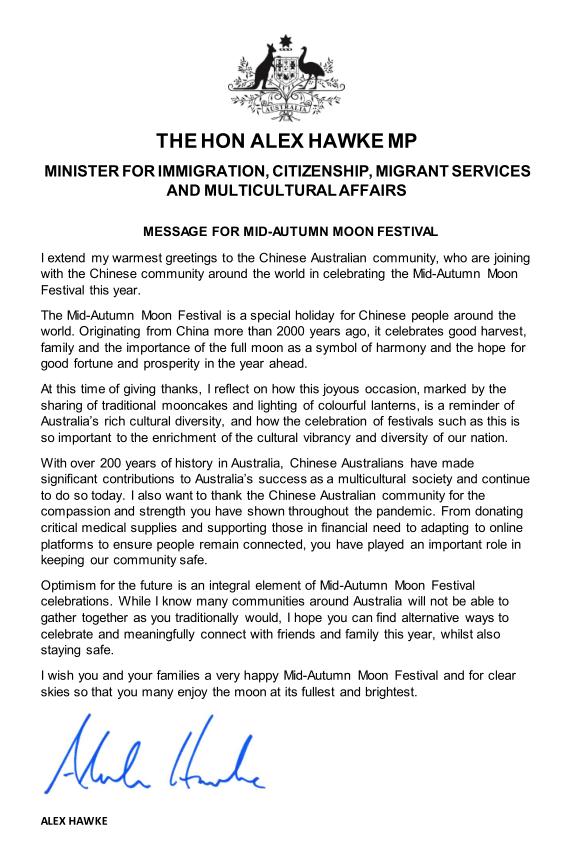 移民及多元文化部长4.png