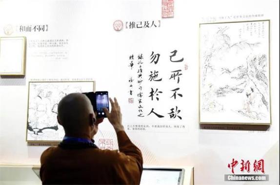 """经济观察:中国21个自贸试验区""""高""""在哪?"""