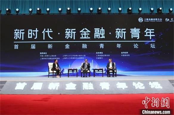 """面对全球化""""下半场"""",上海建设国际金融中心发力点何在?"""